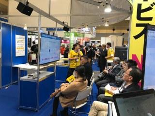 11/13~11/15 第4回 関西 オフィス防災EXPOに出展致しました。