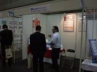 第6回「ビジネスフェア2010」に、アドテクニカが出展しました。