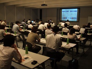 BCP策定支援セミナー ~焼津信用金庫主催~ 静岡発中小企業のためのBCP事業継続計画