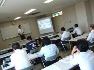 BCP策定支援セミナー ~藤枝商工会議所主催~ 静岡発中小企業のためのBCP事業継続計画