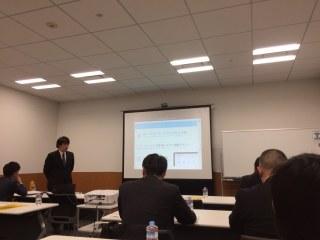 1/19・2/7【大阪】中小企業のためのBCP働き方改革セミナーを開催しました