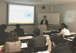 ~安否確認システムの違いを学ぶ!~ 最新版「安否コール」セミナー(大阪)