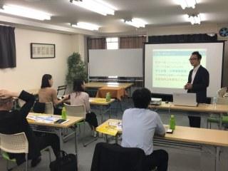 5/22、5/24 大阪/京都 IT導入補助金活用による最新版「安否確認システム」セミナー2018