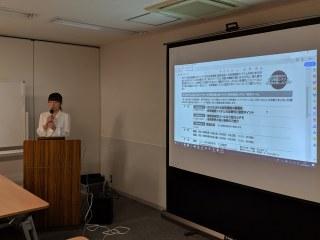 5/14・24 東京にて最新版「安否確認システム」セミナー2019を開催致しました。