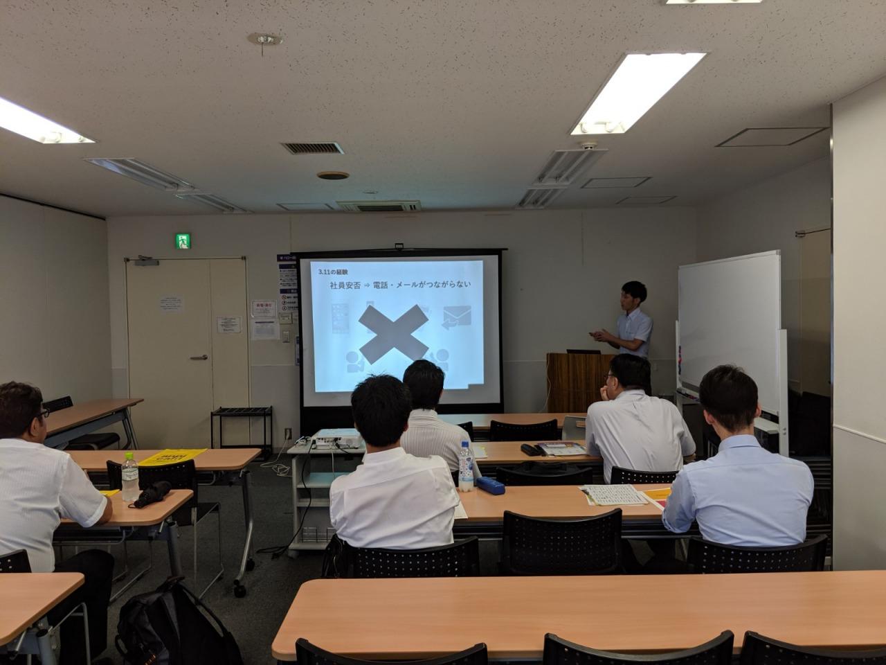 8/23・28 東京 最新版「安否確認システム」体験セミナーを開催致しました。