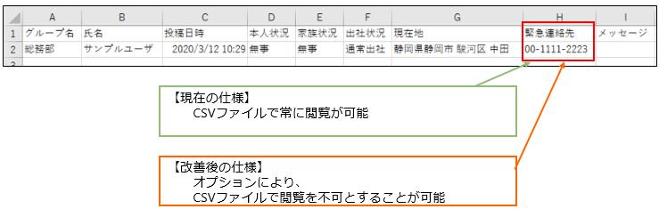 仕様_11