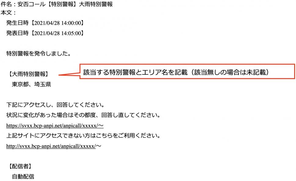 スクリーンショット 2021-06-23 11.05.02