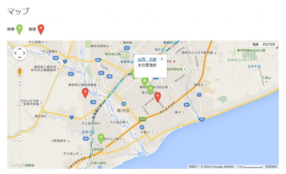 GPSで位置情報を取得したマップイメージ