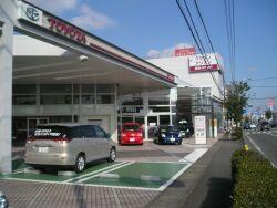静岡トヨタ株式会社